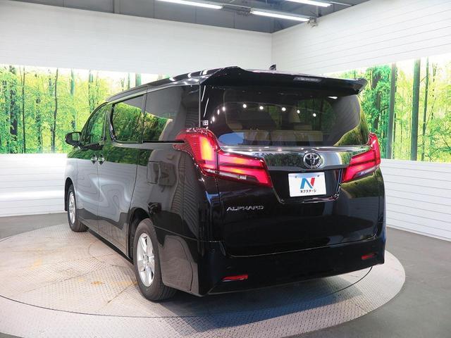 2.5X 登録済未使用車 ディスプレイオーディオ 8人乗り 両側電動スライドドア セーフティセンス インテリジェントクリアランスソナー バックモニター スマートキー LEDヘッドライト(23枚目)