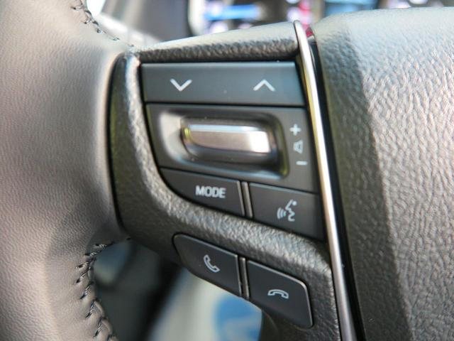 2.5X 登録済未使用車 ディスプレイオーディオ 8人乗り 両側電動スライドドア セーフティセンス インテリジェントクリアランスソナー バックモニター スマートキー LEDヘッドライト(36枚目)