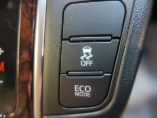 2.5X 登録済未使用車 ディスプレイオーディオ 8人乗り 両側電動スライドドア セーフティセンス インテリジェントクリアランスソナー バックモニター スマートキー LEDヘッドライト(41枚目)