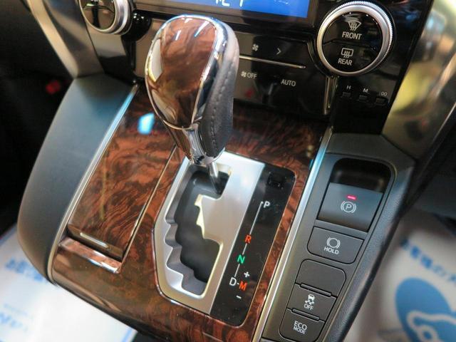 2.5X 登録済未使用車 ディスプレイオーディオ 8人乗り 両側電動スライドドア セーフティセンス インテリジェントクリアランスソナー バックモニター スマートキー LEDヘッドライト(42枚目)