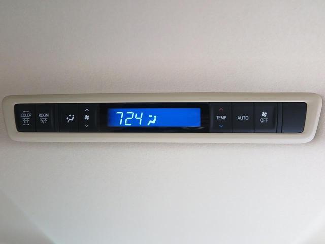 2.5X 登録済未使用車 ディスプレイオーディオ 8人乗り 両側電動スライドドア セーフティセンス インテリジェントクリアランスソナー バックモニター スマートキー LEDヘッドライト(44枚目)