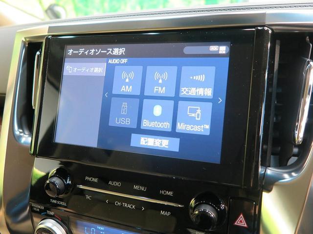2.5X 登録済未使用車 ディスプレイオーディオ 8人乗り 両側電動スライドドア セーフティセンス インテリジェントクリアランスソナー バックモニター スマートキー LEDヘッドライト(45枚目)