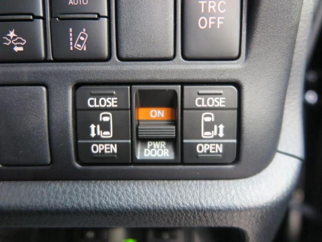 ハイブリッドZS 煌 後期 BIGX11型ナビ ALPINE12.8型後席モニター 両側電動スライドドア セーフティセンス クルーズコントロール シートヒーター ETC バックモニター スマートキー LEDヘッドライト(8枚目)