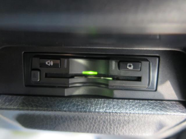ハイブリッドZS 煌 後期 BIGX11型ナビ ALPINE12.8型後席モニター 両側電動スライドドア セーフティセンス クルーズコントロール シートヒーター ETC バックモニター スマートキー LEDヘッドライト(12枚目)