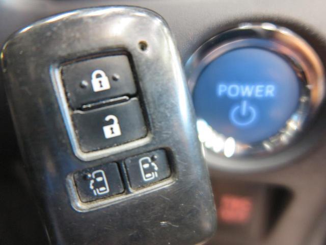 ハイブリッドZS 煌 後期 BIGX11型ナビ ALPINE12.8型後席モニター 両側電動スライドドア セーフティセンス クルーズコントロール シートヒーター ETC バックモニター スマートキー LEDヘッドライト(13枚目)
