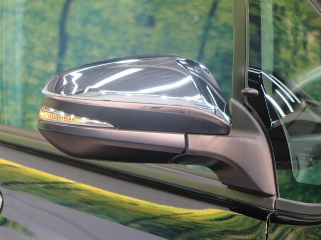 ハイブリッドZS 煌 後期 BIGX11型ナビ ALPINE12.8型後席モニター 両側電動スライドドア セーフティセンス クルーズコントロール シートヒーター ETC バックモニター スマートキー LEDヘッドライト(34枚目)