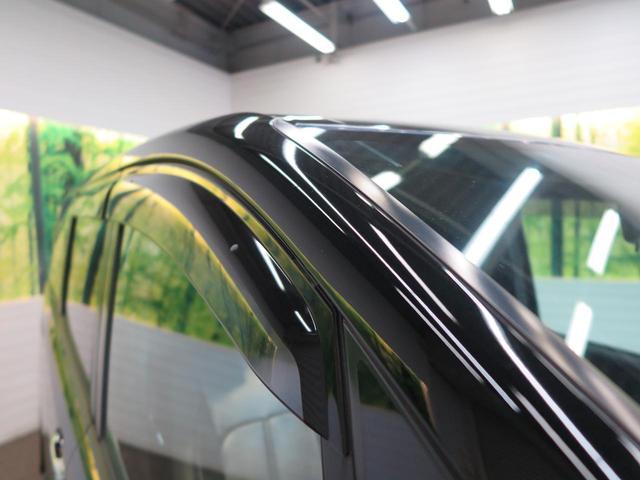 ハイブリッドZS 煌 後期 BIGX11型ナビ ALPINE12.8型後席モニター 両側電動スライドドア セーフティセンス クルーズコントロール シートヒーター ETC バックモニター スマートキー LEDヘッドライト(35枚目)