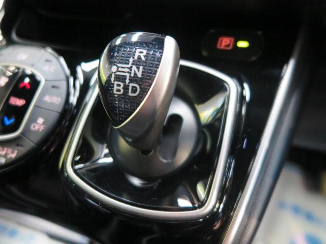 ハイブリッドZS 煌 後期 BIGX11型ナビ ALPINE12.8型後席モニター 両側電動スライドドア セーフティセンス クルーズコントロール シートヒーター ETC バックモニター スマートキー LEDヘッドライト(45枚目)