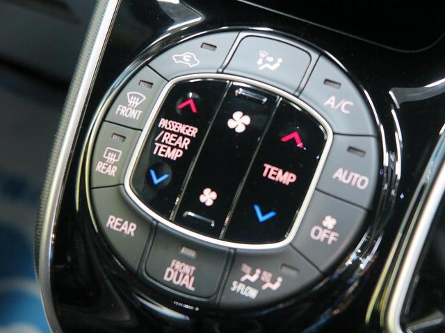 ハイブリッドZS 煌 後期 BIGX11型ナビ ALPINE12.8型後席モニター 両側電動スライドドア セーフティセンス クルーズコントロール シートヒーター ETC バックモニター スマートキー LEDヘッドライト(46枚目)