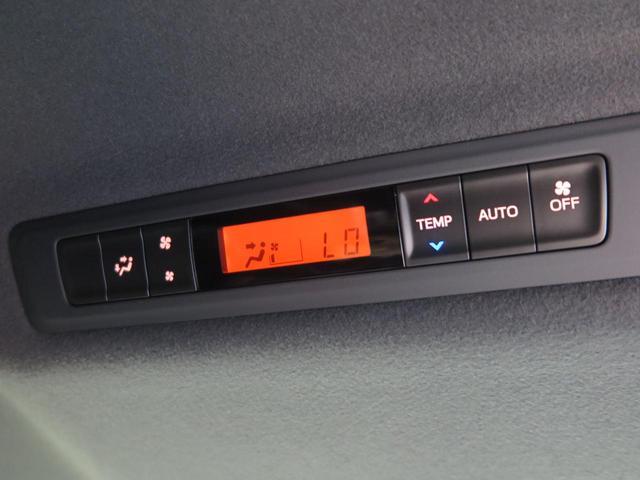 ハイブリッドZS 煌 後期 BIGX11型ナビ ALPINE12.8型後席モニター 両側電動スライドドア セーフティセンス クルーズコントロール シートヒーター ETC バックモニター スマートキー LEDヘッドライト(47枚目)