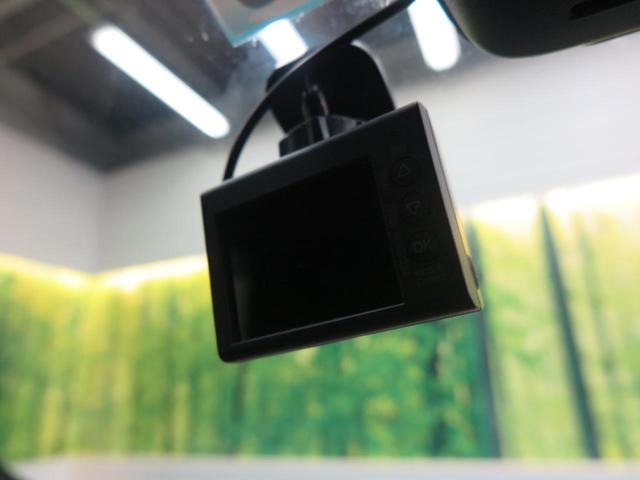 ハイブリッドZS 煌 後期 BIGX11型ナビ ALPINE12.8型後席モニター 両側電動スライドドア セーフティセンス クルーズコントロール シートヒーター ETC バックモニター スマートキー LEDヘッドライト(48枚目)
