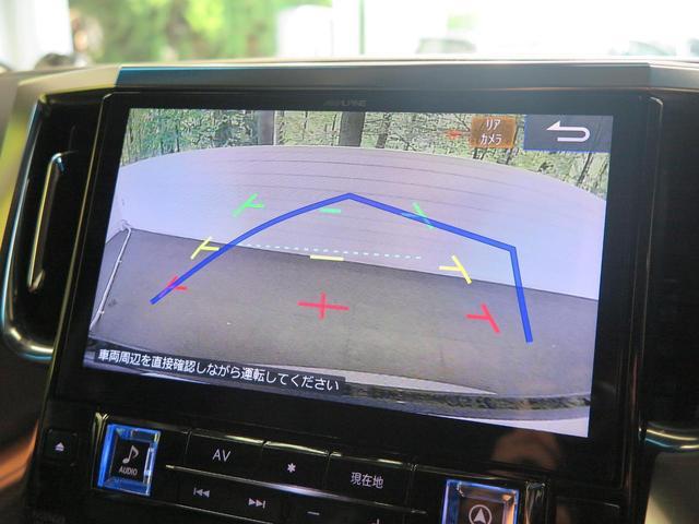 2.5Z Gエディション アルパイン11型BIGX 後席モニター 3眼LEDヘッド セーフティセンス バックカメラ 両側電動スライドドア ビルトインETC 前席シートヒーター&クーラー(8枚目)