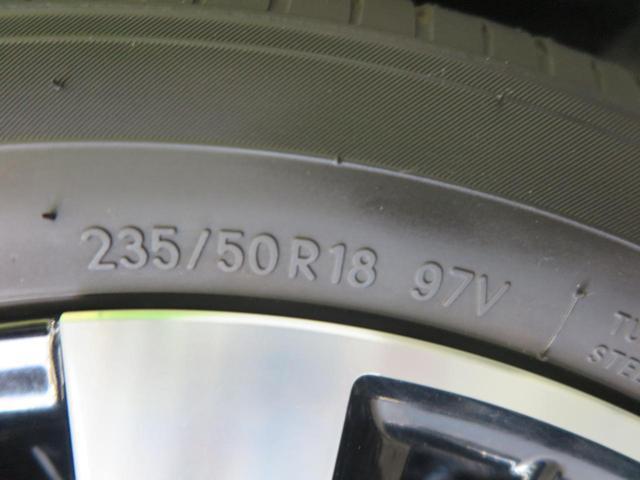 2.5Z Gエディション アルパイン11型BIGX 後席モニター 3眼LEDヘッド セーフティセンス バックカメラ 両側電動スライドドア ビルトインETC 前席シートヒーター&クーラー(30枚目)