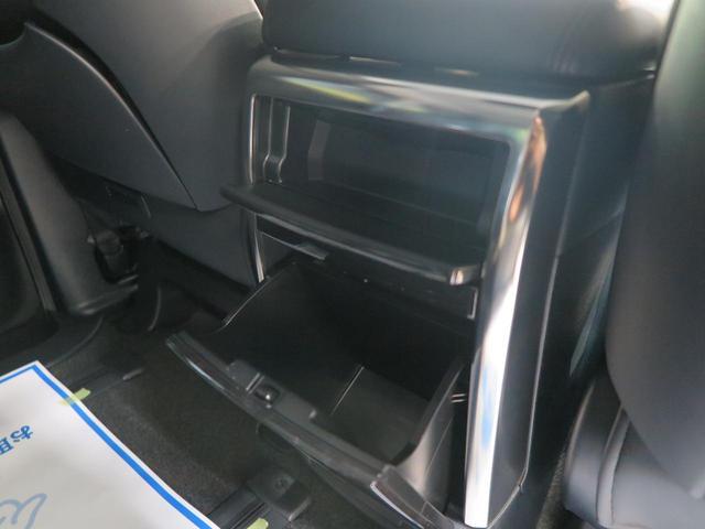 2.5Z Gエディション アルパイン11型BIGX 後席モニター 3眼LEDヘッド セーフティセンス バックカメラ 両側電動スライドドア ビルトインETC 前席シートヒーター&クーラー(34枚目)