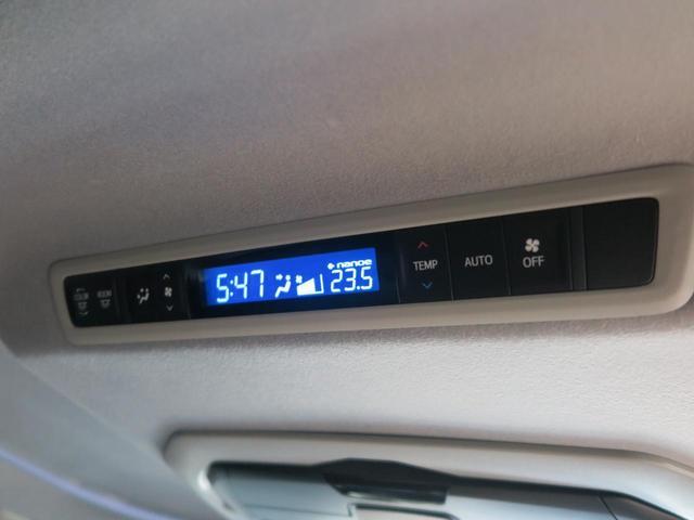 2.5Z Gエディション アルパイン11型BIGX 後席モニター 3眼LEDヘッド セーフティセンス バックカメラ 両側電動スライドドア ビルトインETC 前席シートヒーター&クーラー(35枚目)