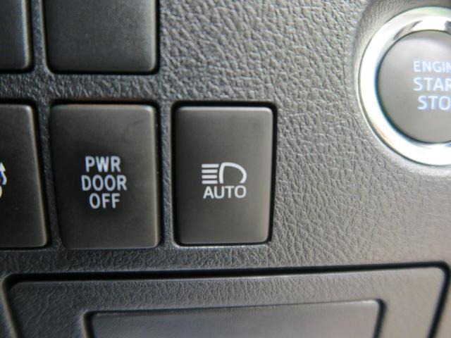 2.5Z Gエディション アルパイン11型BIGX 後席モニター 3眼LEDヘッド セーフティセンス バックカメラ 両側電動スライドドア ビルトインETC 前席シートヒーター&クーラー(41枚目)
