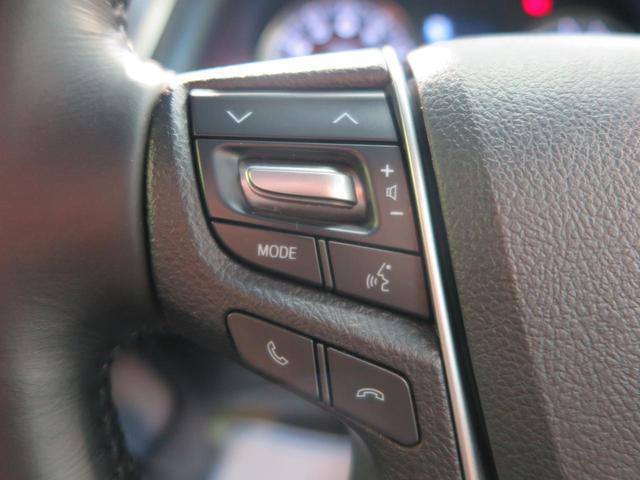 2.5Z Gエディション アルパイン11型BIGX 後席モニター 3眼LEDヘッド セーフティセンス バックカメラ 両側電動スライドドア ビルトインETC 前席シートヒーター&クーラー(48枚目)