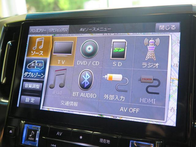 2.5Z Gエディション アルパイン11型BIGX 後席モニター 3眼LEDヘッド セーフティセンス バックカメラ 両側電動スライドドア ビルトインETC 前席シートヒーター&クーラー(55枚目)