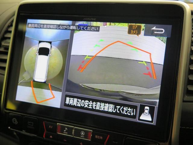 ハイウェイスター VセレクションII 11型BIG-X 12.8型後席モニター セーフティパックA アラウンドビューモニター 両側電動スライドドア ハンズフリーパワースライドドア LEDヘッドライト ETC ドライブレコーダー(7枚目)