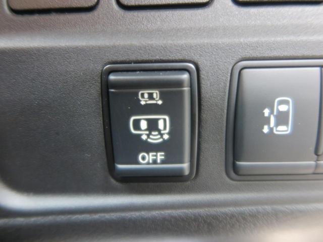 ハイウェイスター VセレクションII 11型BIG-X 12.8型後席モニター セーフティパックA アラウンドビューモニター 両側電動スライドドア ハンズフリーパワースライドドア LEDヘッドライト ETC ドライブレコーダー(9枚目)