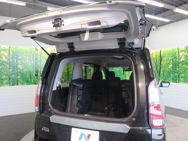 ハイウェイスター VセレクションII 11型BIG-X 12.8型後席モニター セーフティパックA アラウンドビューモニター 両側電動スライドドア ハンズフリーパワースライドドア LEDヘッドライト ETC ドライブレコーダー(32枚目)