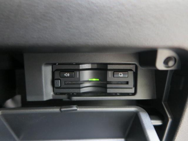 ハイウェイスター VセレクションII 11型BIG-X 12.8型後席モニター セーフティパックA アラウンドビューモニター 両側電動スライドドア ハンズフリーパワースライドドア LEDヘッドライト ETC ドライブレコーダー(40枚目)