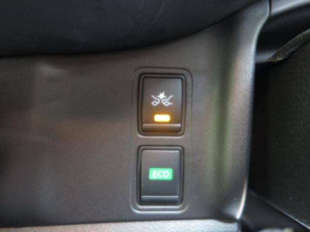 ハイウェイスター VセレクションII 11型BIG-X 12.8型後席モニター セーフティパックA アラウンドビューモニター 両側電動スライドドア ハンズフリーパワースライドドア LEDヘッドライト ETC ドライブレコーダー(46枚目)