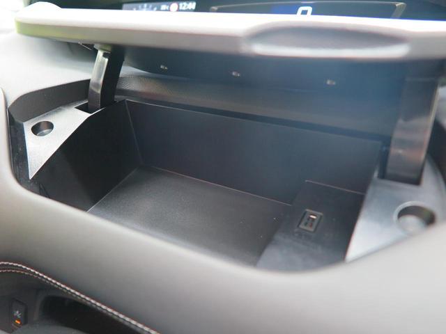 ハイウェイスター VセレクションII 11型BIG-X 12.8型後席モニター セーフティパックA アラウンドビューモニター 両側電動スライドドア ハンズフリーパワースライドドア LEDヘッドライト ETC ドライブレコーダー(47枚目)