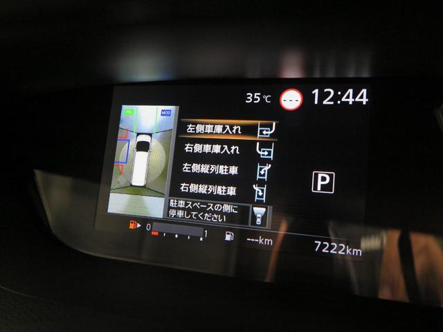 ハイウェイスター VセレクションII 11型BIG-X 12.8型後席モニター セーフティパックA アラウンドビューモニター 両側電動スライドドア ハンズフリーパワースライドドア LEDヘッドライト ETC ドライブレコーダー(48枚目)