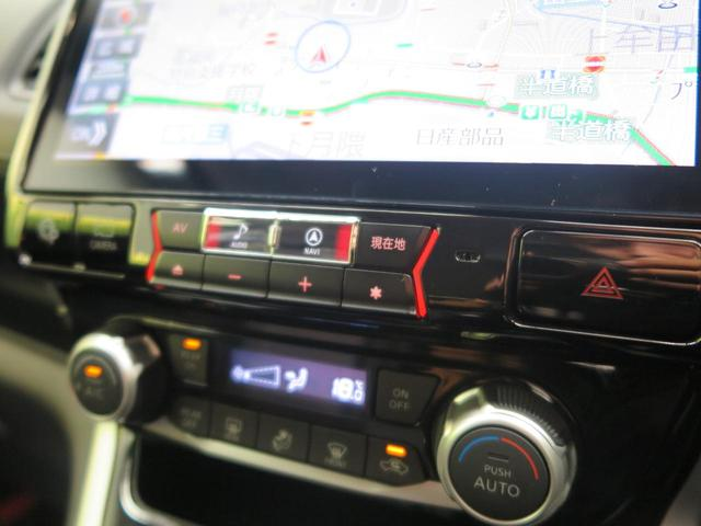 ハイウェイスター VセレクションII 11型BIG-X 12.8型後席モニター セーフティパックA アラウンドビューモニター 両側電動スライドドア ハンズフリーパワースライドドア LEDヘッドライト ETC ドライブレコーダー(50枚目)