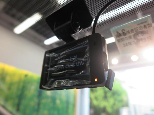ハイウェイスター VセレクションII 11型BIG-X 12.8型後席モニター セーフティパックA アラウンドビューモニター 両側電動スライドドア ハンズフリーパワースライドドア LEDヘッドライト ETC ドライブレコーダー(51枚目)