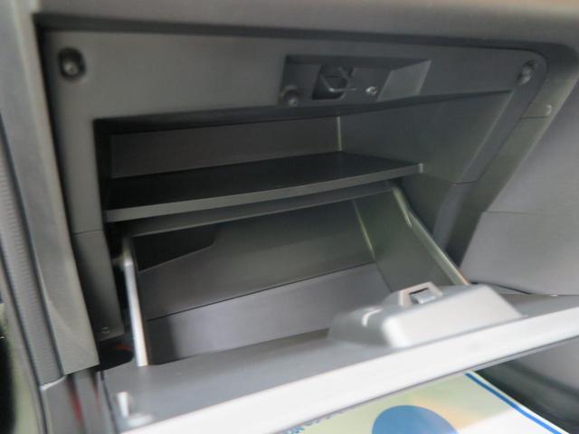 ハイウェイスター VセレクションII 11型BIG-X 12.8型後席モニター セーフティパックA アラウンドビューモニター 両側電動スライドドア ハンズフリーパワースライドドア LEDヘッドライト ETC ドライブレコーダー(54枚目)