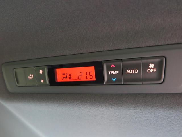 ZS 煌III 登録済未使用車 トヨタセーフティセンス 両側電動スライドドア クリアランスソナー ハーフレザーシート クルーズコントロール ダブルエアコン LEDヘッドライト 純正16AW(10枚目)