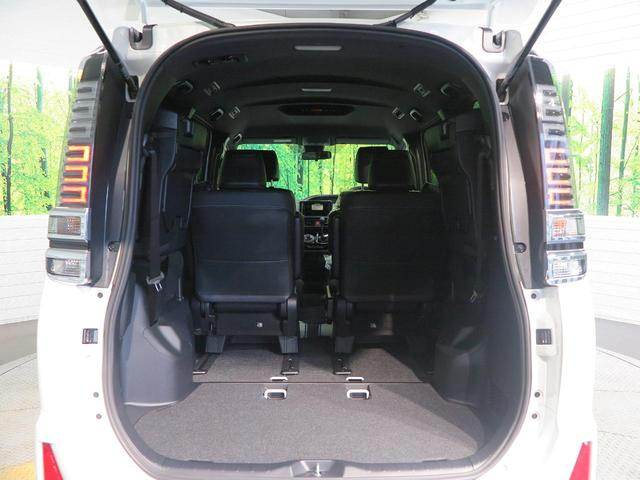 ZS 煌III 登録済未使用車 トヨタセーフティセンス 両側電動スライドドア クリアランスソナー ハーフレザーシート クルーズコントロール ダブルエアコン LEDヘッドライト 純正16AW(17枚目)