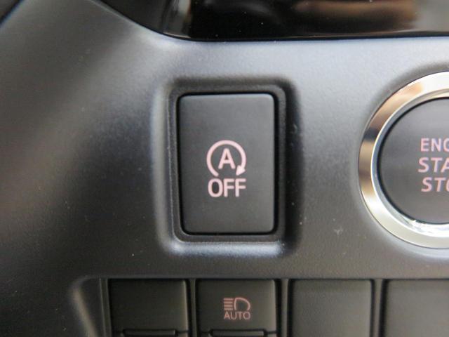 ZS 煌III 登録済未使用車 トヨタセーフティセンス 両側電動スライドドア クリアランスソナー ハーフレザーシート クルーズコントロール ダブルエアコン LEDヘッドライト 純正16AW(34枚目)