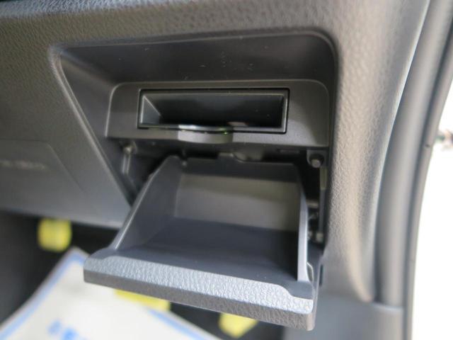 ZS 煌III 登録済未使用車 トヨタセーフティセンス 両側電動スライドドア クリアランスソナー ハーフレザーシート クルーズコントロール ダブルエアコン LEDヘッドライト 純正16AW(35枚目)