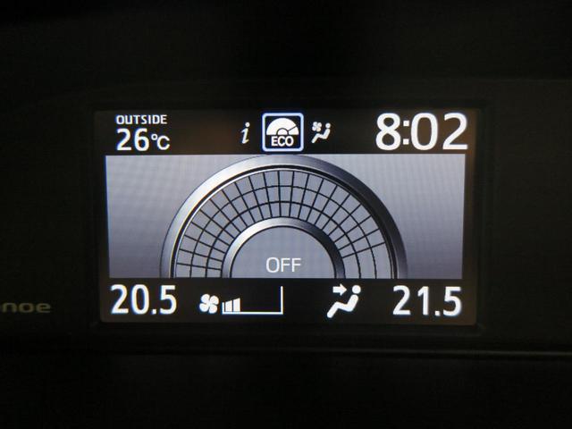 ZS 煌III 登録済未使用車 トヨタセーフティセンス 両側電動スライドドア クリアランスソナー ハーフレザーシート クルーズコントロール ダブルエアコン LEDヘッドライト 純正16AW(43枚目)