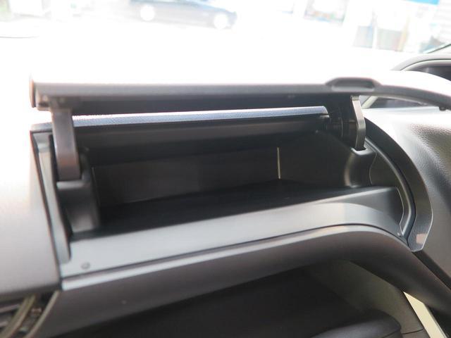 ZS 煌III 登録済未使用車 トヨタセーフティセンス 両側電動スライドドア クリアランスソナー ハーフレザーシート クルーズコントロール ダブルエアコン LEDヘッドライト 純正16AW(45枚目)
