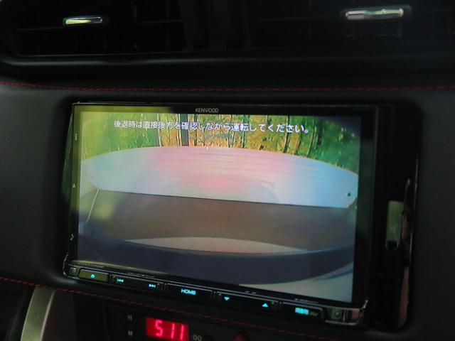 S 後期 6速MT STIフロントスポイラー リアスポイラー STIマフラー 純正ナビ バックカメラ ETC LEDヘッドライト クルーズコントロール(11枚目)