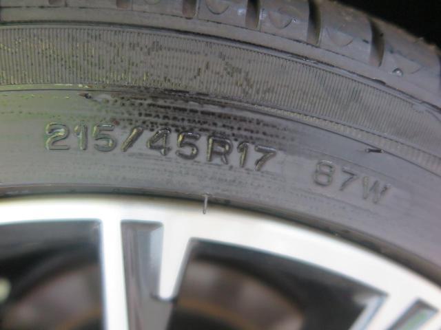 S 後期 6速MT STIフロントスポイラー リアスポイラー STIマフラー 純正ナビ バックカメラ ETC LEDヘッドライト クルーズコントロール(29枚目)