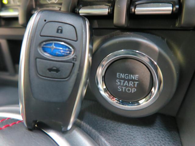 S 後期 6速MT STIフロントスポイラー リアスポイラー STIマフラー 純正ナビ バックカメラ ETC LEDヘッドライト クルーズコントロール(43枚目)