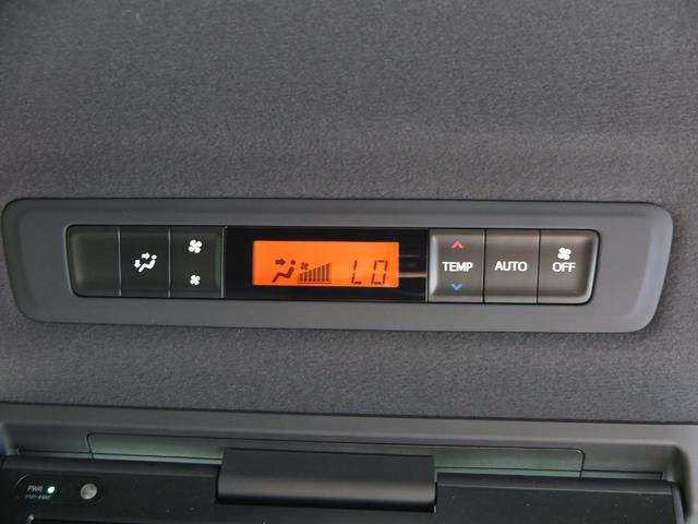 ZS 煌 純正10型ナビ フリップダウンモニター 両側電動スライドドア トヨタセーフティセンス クルーズコントロール ダブルエアコン スマートキー ETC LEDヘッドライト ドライブレコーダー(11枚目)