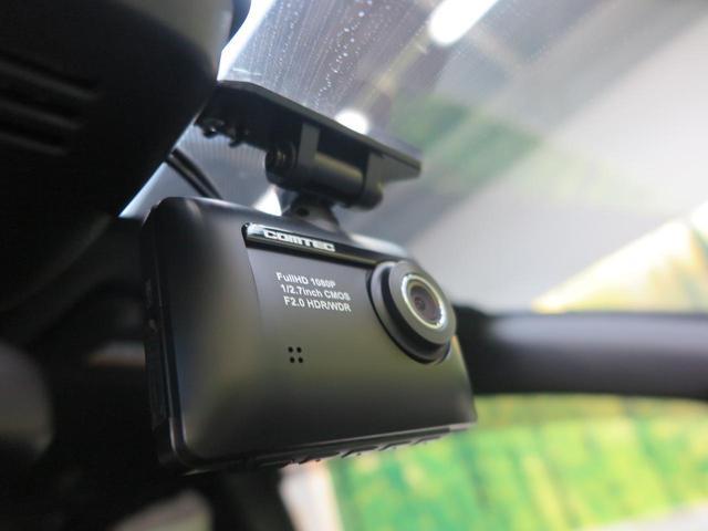 ZS 煌 純正10型ナビ フリップダウンモニター 両側電動スライドドア トヨタセーフティセンス クルーズコントロール ダブルエアコン スマートキー ETC LEDヘッドライト ドライブレコーダー(24枚目)