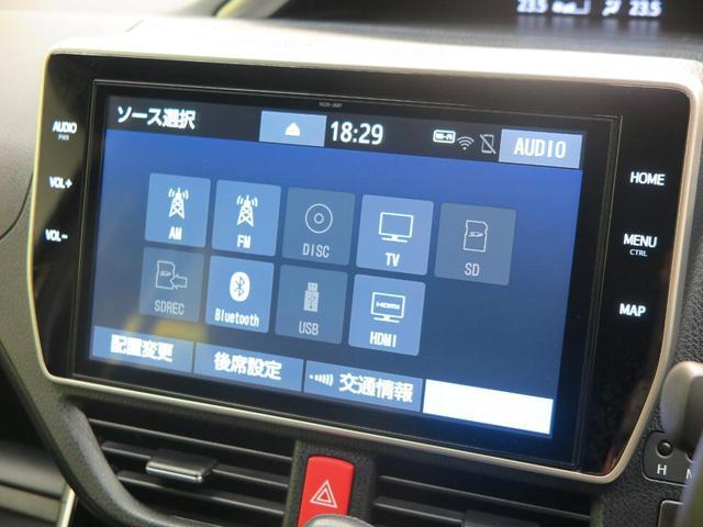 ZS 煌 純正10型ナビ フリップダウンモニター 両側電動スライドドア トヨタセーフティセンス クルーズコントロール ダブルエアコン スマートキー ETC LEDヘッドライト ドライブレコーダー(43枚目)