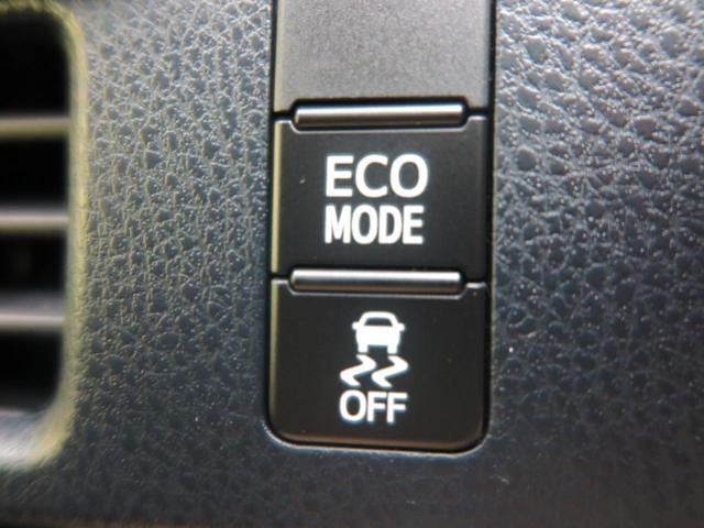 ZS 煌 純正10型ナビ フリップダウンモニター 両側電動スライドドア トヨタセーフティセンス クルーズコントロール ダブルエアコン スマートキー ETC LEDヘッドライト ドライブレコーダー(47枚目)