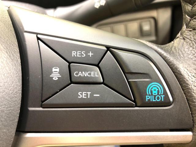 e-パワー ハイウェイスターV 純正9型ナビ 12型フリップダウンモニター 両側電動スライドドア プロパイロット アラウンドビューモニター インテリジェントルームミラー フロント/バックソナー ドライブレコーダー ETC(9枚目)