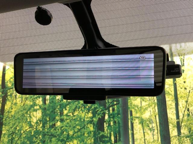 e-パワー ハイウェイスターV 純正9型ナビ 12型フリップダウンモニター 両側電動スライドドア プロパイロット アラウンドビューモニター インテリジェントルームミラー フロント/バックソナー ドライブレコーダー ETC(10枚目)