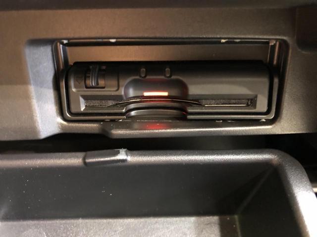 e-パワー ハイウェイスターV 純正9型ナビ 12型フリップダウンモニター 両側電動スライドドア プロパイロット アラウンドビューモニター インテリジェントルームミラー フロント/バックソナー ドライブレコーダー ETC(27枚目)