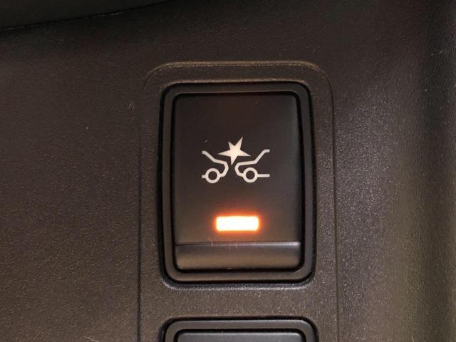 e-パワー ハイウェイスターV 純正9型ナビ 12型フリップダウンモニター 両側電動スライドドア プロパイロット アラウンドビューモニター インテリジェントルームミラー フロント/バックソナー ドライブレコーダー ETC(28枚目)