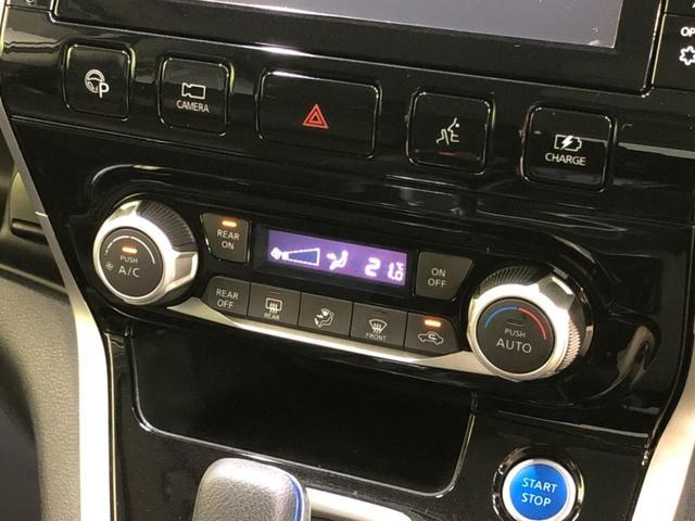 e-パワー ハイウェイスターV 純正9型ナビ 12型フリップダウンモニター 両側電動スライドドア プロパイロット アラウンドビューモニター インテリジェントルームミラー フロント/バックソナー ドライブレコーダー ETC(32枚目)